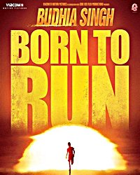 BHUDHIA SINGH BORN TO RUN