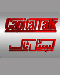 Capital talk small