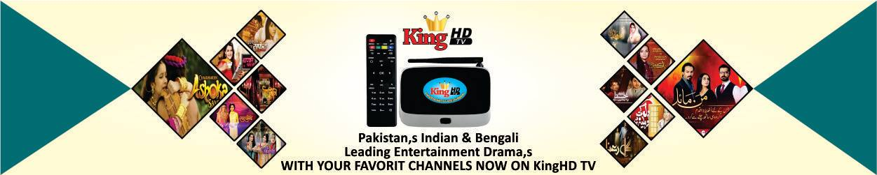 Watch IPTV Television Live Streaming Internet TV Channel